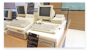 museu-icg-fundació-tpv-calcul